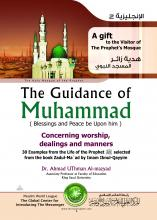 The Guidance of Muhammad