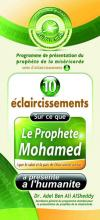 10 eclairssisments sur ce que le prophete Mohammad