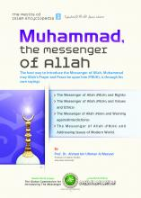 Muhammad, the Messenger