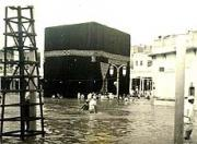 The Ka'bah: The first house of worship –I