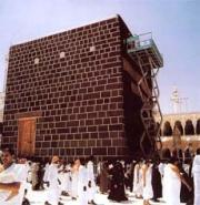 The structure of the Ka'bah