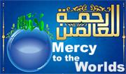 The Prophet Muhammad A Mercy for all Creation