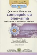 Quarante Sances en compagnie