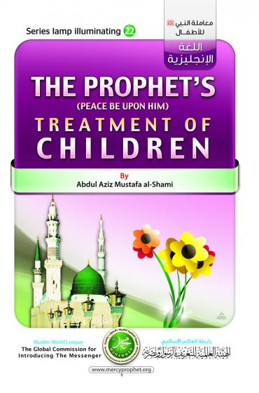 The Prophet's (Peace be upon him)tment of Children