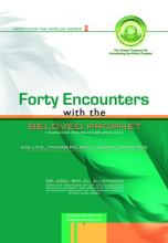 Cover of Forty Encounters with the Belowed Prophet  book