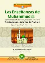 Las enseanzas de Muhmmad 