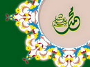 muhammad