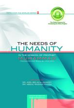 THE NEEDS OF HUMANITY