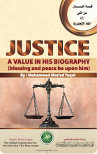 JUSTICE A VALUE IN HIS BIOGRAPHY (blessing and peace be upon him)